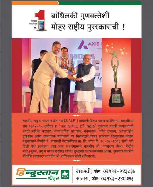 BCPL Award