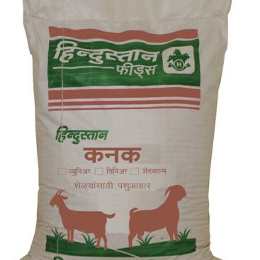 Products Archive - Hindustan Feeds